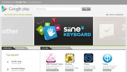 L'Android Market devient Google Play Store
